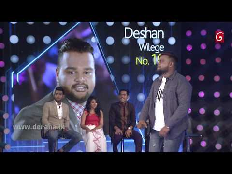 Dream Star Season 07 | Final 20 ( 01st Group ) Deshan Nirmala Wilege ( 26-08-2017 )