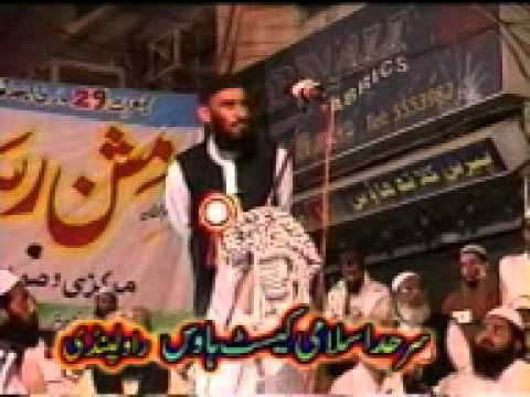 Hazrat Maulana Ata Ullah Bandyalvi Taqreer Speech 06 video