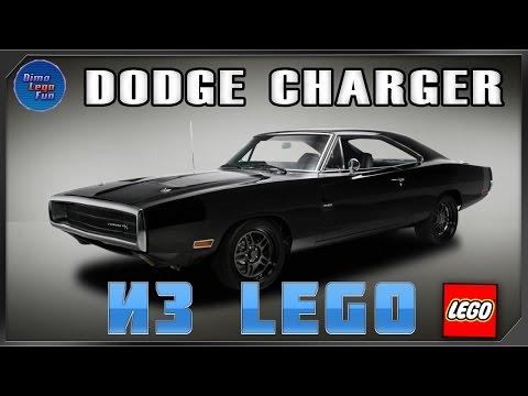 How to build Lego Dodge Charger 1969 Как собрать Лего Додж Черджер самоделка