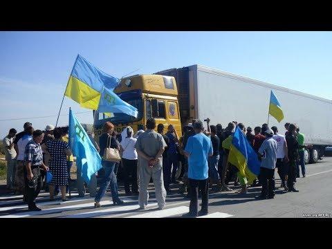 Гражданская блокада Крыма. Три года спустя  Крымский вечер | Радио Крым.Реалии