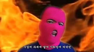 마미승-MOMMY SEUNG  애니점프(feat.청강문화산업대학교)-마미손 패러디