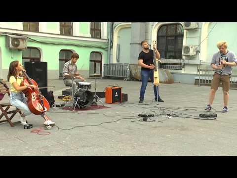 Квартет музыкантов