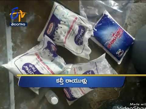 Telangana | 28th July 2018 | Ghantaravam | 9 AM  News Headlines