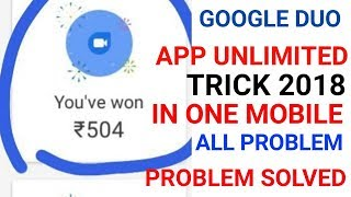 GOOGLE DUO APP : GOOGLE PAY (TEZ) NEW SCRATCH CARD 2018 | Google Duo scratch card unlimited trick 30