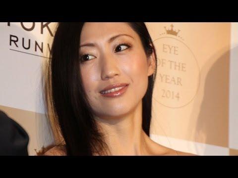 壇蜜、自身のメークを語る... 「アイ・オブ・ザ・イヤー2014」(1)
