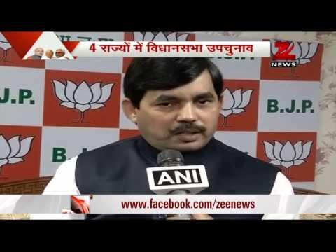 Bihar bypoll: Shahnawaz Hussain holds state BJP responsible for defeat