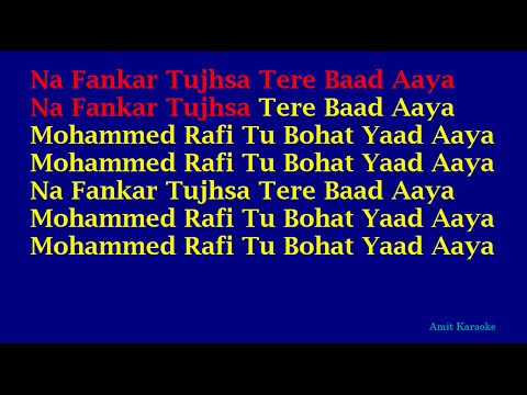 Mohammed Rafi Tu Bohat Yaad Aaya - Hindi Full Karaoke with Lyrics...