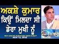 Prime Khabar Di Khabar 605_Why Akshay Kumar Met Dera Chief?