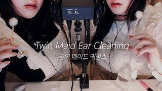 ASMR Twin Maid's Ear Cleaning for Master 💖👂