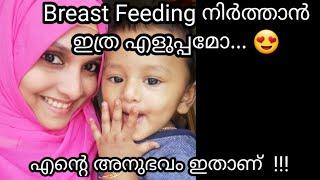 How I Stop Breast Feeding   Tips to Stop Breast Feeding Izans World
