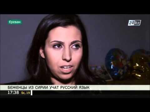Сирийские беженцы учат русский язык