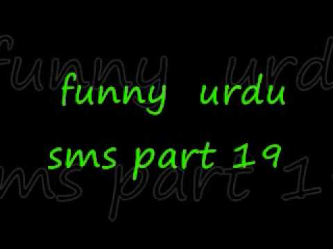Funny Urdu Sms Part 19 video