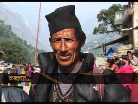 Post Earthquake Situation of Sindhupalchok District , Field Reports ,Rupantaran Episode 145