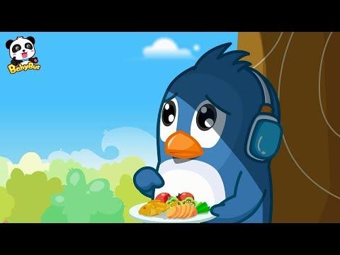 당근도 싫고 토마토도 싫어해요 복돌이는 생선튀김만 좋아해요 편식하지 않고 골고루 먹어요 베이비버스 생활습관동화