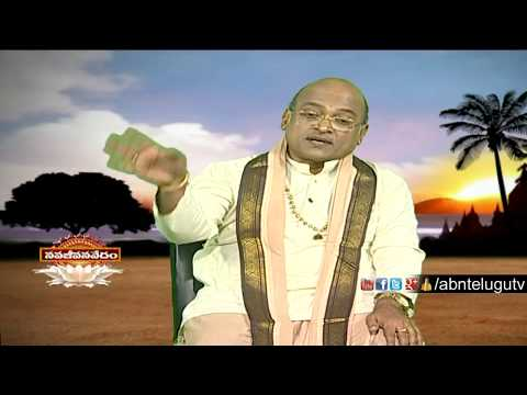 Garikapati Narasimha Rao About  About Patience | Nava Jeevana Vedam | Episode 1241 | ABN Telugu