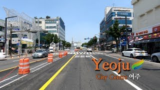 Driving in Korea: Yeoju (agriculture-oriented city famous for rice)   경기도 여주 시내 드라이브