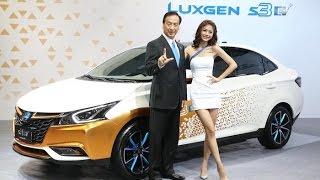 Luxgen 2016台北車展 X S3 EV⁺電動車現身|展前記者會