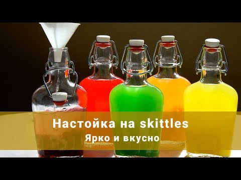 0 - Рецепти настоянок на спирту в домашніх умовах