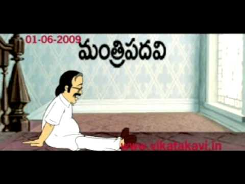 Vikatakavi Tv9-amma Ani Arachina 01 06 09 video