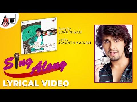 Maleyali Jotheyali|MALEYALI JOTHEYALI| Feat.Ganesh Anjana Sukhani...