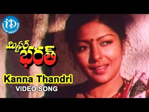 Kanna Thandri Video Song - Mr. Bharath Movie | Sobhan Babu, Suhasini, Sarada | Ilayaraja