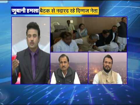 sanjay yadav prime time vashwad ki rajniti 2