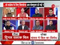 Taal Thok Ke (Spl Edition): Biggest betrayal of Congress with Muslims?