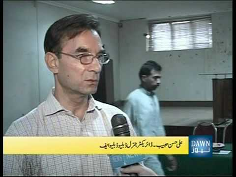 NEWS PACKAGE - WORLD ENVIRONMENT DAY