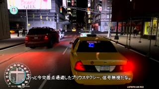 【GTA4 LCPDFR】The Police ~NYPD新米警官奮闘記~【Case#10】