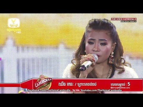 The Voice Cambodia - Chhin Rathanak - Live Show  05 June 2016