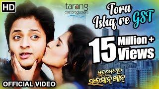Tora Ishq re GST Official Video Sundergarh Ra Salman Khan Babushan Divya