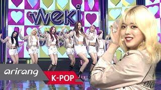 [Simply K-Pop] WekiMeki(????) _ Crush(???) _ Ep.337 _ 111618