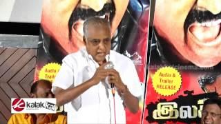 Ilakku Movie Audio Launch