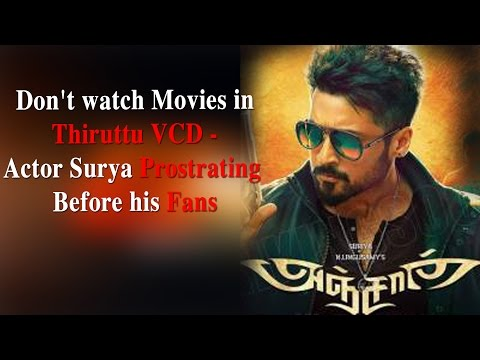 Don't Watch Movies In Thiruttu Vcd - Actor Surya Prostrating Before His Fans video