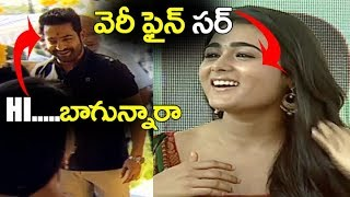 Heroine Shalini Pandey surprises To see Jr NTR | NKR16 | Kalyan Ram New Movie Opening | Jr NTR