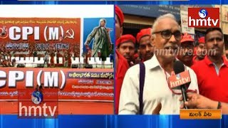 BV Raghavulu Face To Face | CPI(M) Public Meeting | hmtv