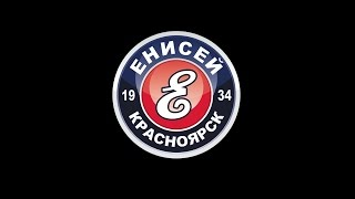 Енисей : Кузбасс