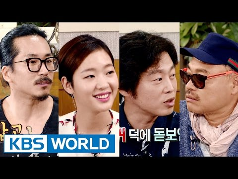 Happy Together S3 Ep.449