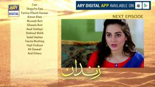 Zindaan Episode - 10 - ( Teaser ) - ARY Digital Drama