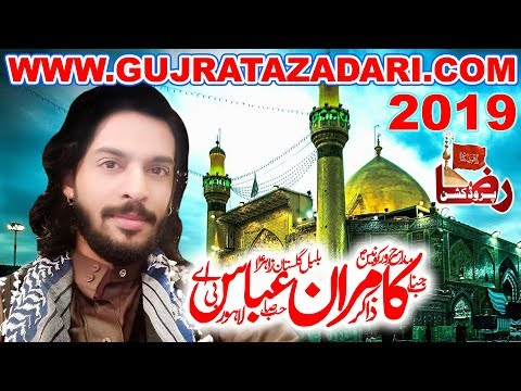 Zakir Kamran Abbas BA | 20 January 2019 | Abel Sharif Gujrat | Raza Production