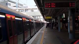 รถไฟฮ่องกง ไปจีนเมืองเซินเจิ้นและ กวางเจาได้