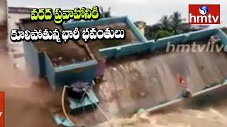 వరద ప్రవాహానికి  కూలిపోతున్న భారీ భవంతులు..! Kerala Floods   hmtv Exclusive Visuals