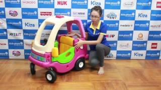 Xe ô tô chòi chân KPL 307
