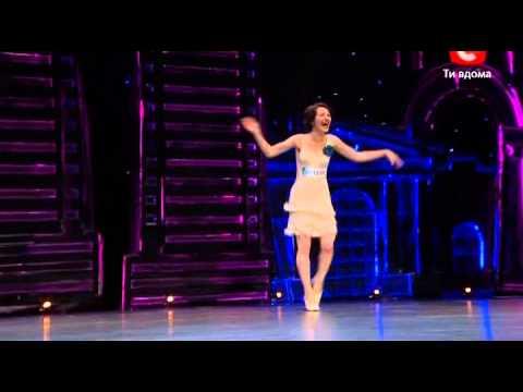 Танцуют все 5. Ксения Пархатская. Днепропетровск