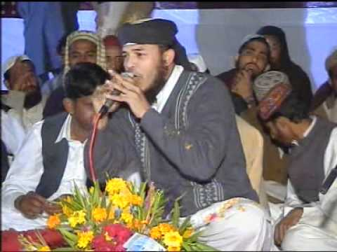 Hafiz Abu Bakar Mehfal Hammad O Naat (09-02-2011) Part 1 Haroonabad By Rizwan video