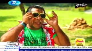 Jomoj 6 By Mosharraf Karim জমজ ৬  Jomoj 6 Full Eid Ul Azha 2016 Bangla New Natok