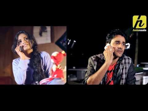 Husma Sibinnam - Saranga Disasekara Ft Umali Thilakarathne New Sinhala Songs 2014 video