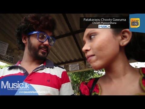 Patakarapu Chooty Gawuma - Chirath Piyawardhana