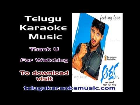 Telugu Karaoke_Edho Priya Ragam Vintunna