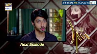 Shiza Episode - 20 -  ( Teaser ) - ARY Digital Drama
